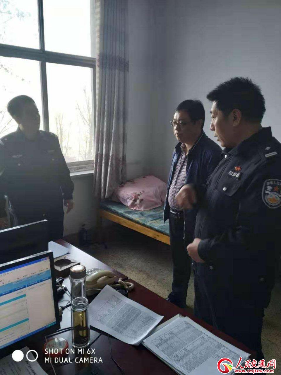 河北井陉交警约谈运输企业督导整改安全隐患