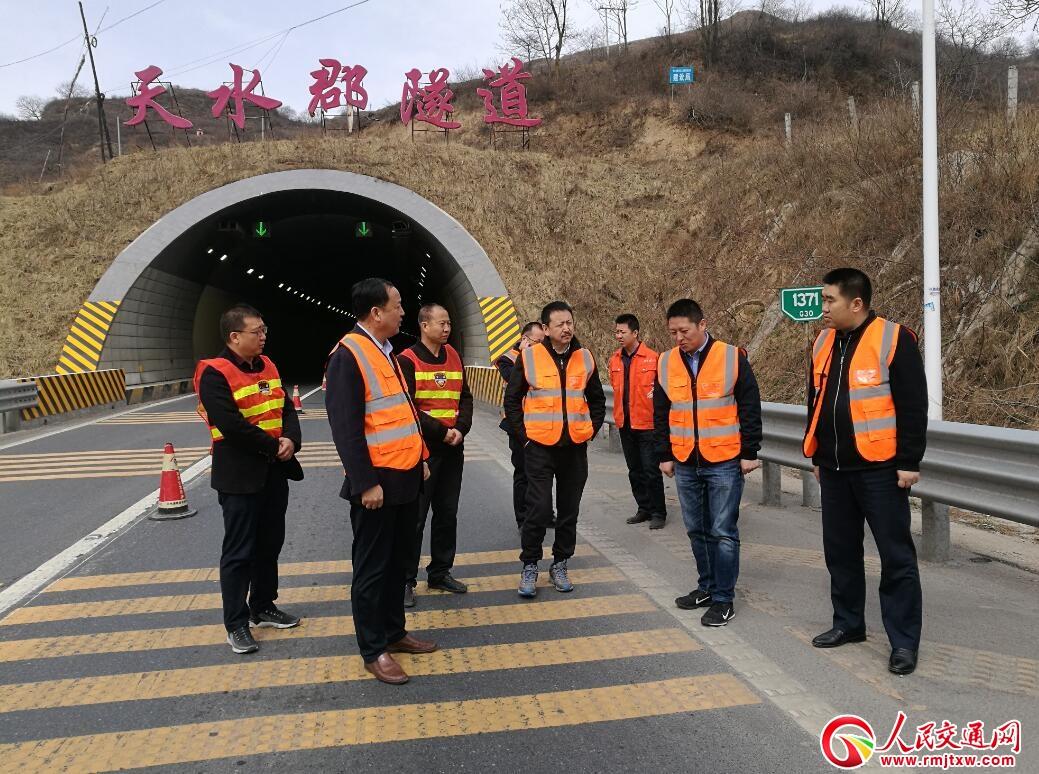 甘肃兰州公路局调研天水市高速公路养护管理工作