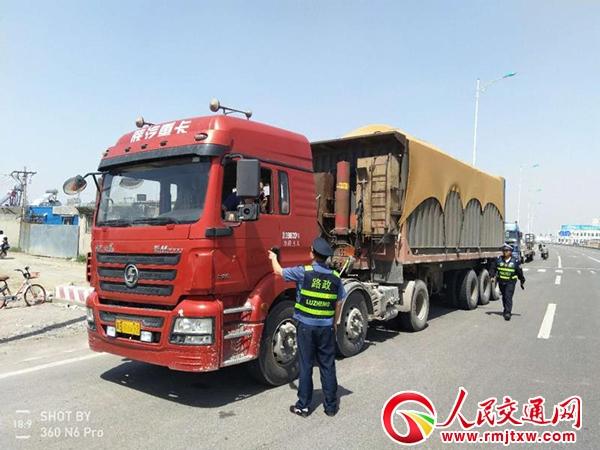 河北省唐山交通全面排查治理安全隐患