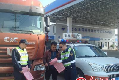 安徽颍上公路分局深入开展扫黑除恶宣传活动