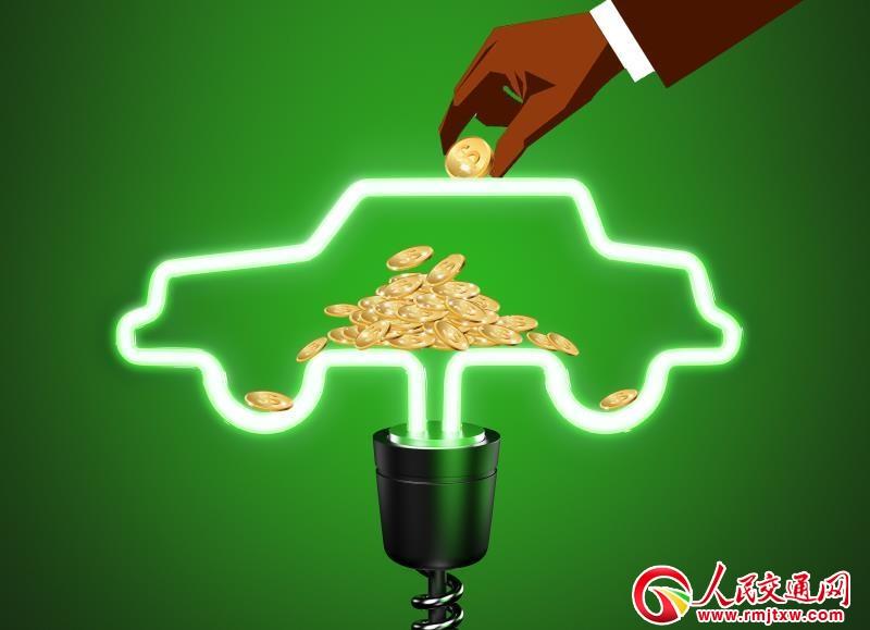 """车企忙""""保价"""",后补贴时代新能源加速洗牌回归市场驱动"""