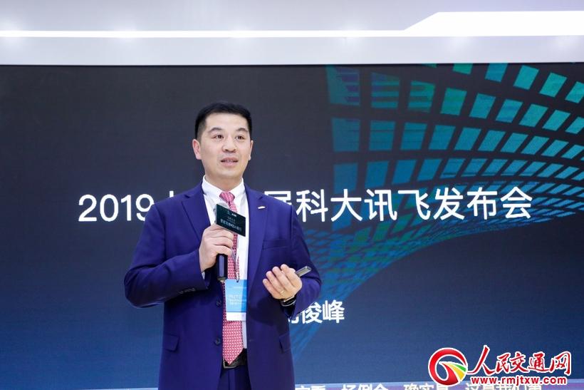 科大讯飞:核心竞争力为智能汽车语音助手与智能车载系统