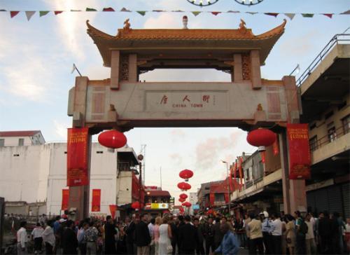 15届唐人街美食文化节在毛里求斯开幕