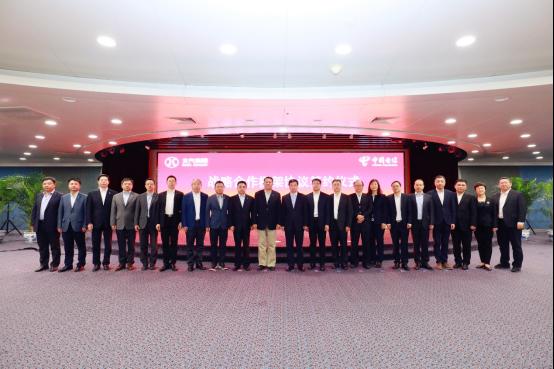 北汽集团与中国电信达成战略合作 积极推动5G赋能智慧交通