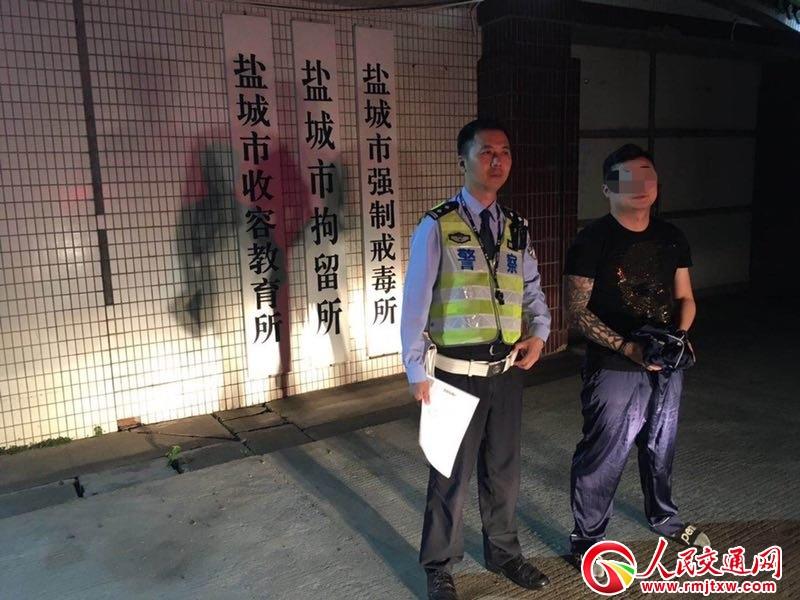 江苏盐城一司机多次无证驾驶逃避处罚,终被民警查获送拘留