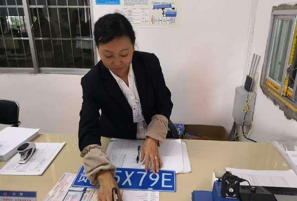 贵阳公安交通管理局五个车牌制作点全部启用