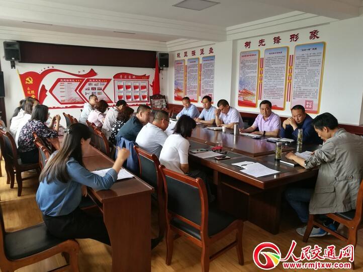 甘肃天水公路局高养中心安排部署迎接交通运输部2019年桥隧监测工作