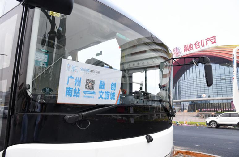 """广州融创文旅城开业在即 打造""""交通+旅游""""新模式"""