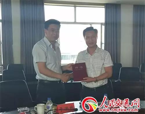 河北省企业社会责任促进会杨志国会长受聘吉林蛟河开发区经济顾问