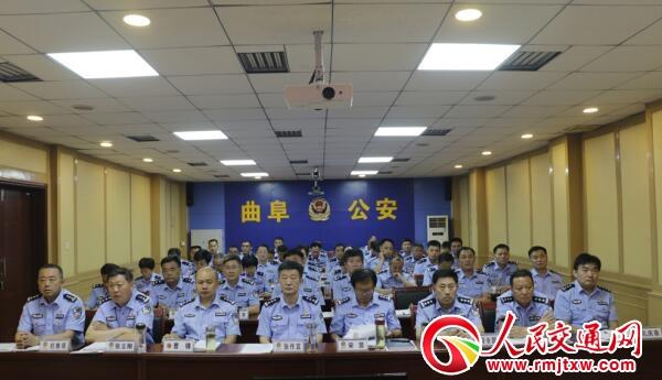 曲阜市公安局召开全市公安机关服务群众动员部署会议