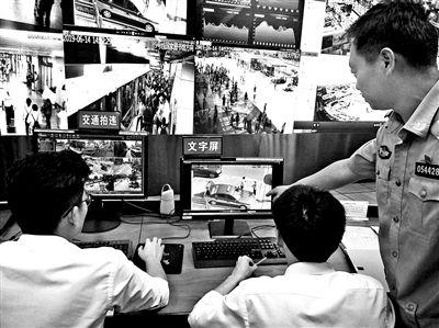 """北京西站""""拍违专班"""" 半年录入违停1.8万起"""