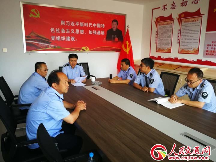 山西广胜寺景区收费站党支部组织学习《教育管理工作条例》及《教育培训三年规划》