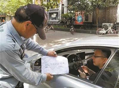 杭州湖滨商圈2631个停车位 实现先离场后付费