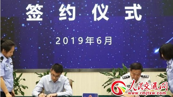 """河北省建3840个农村交通安全劝导站 实现""""一站多能、一人多岗"""""""
