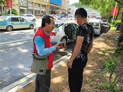 他用29年 帮深圳600名流浪者回家