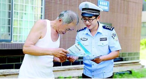 山东省菏泽开发区交通安全宣传进社区