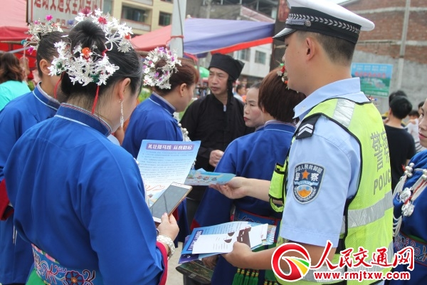 """贵州锦屏交警巧借民俗活动送安全 让群众在""""尝新节""""上学交法"""