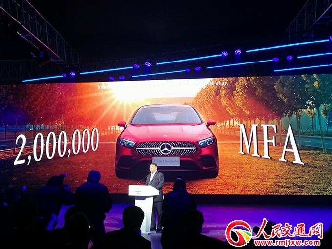 北京奔驰,北汽集团收购戴姆勒股权