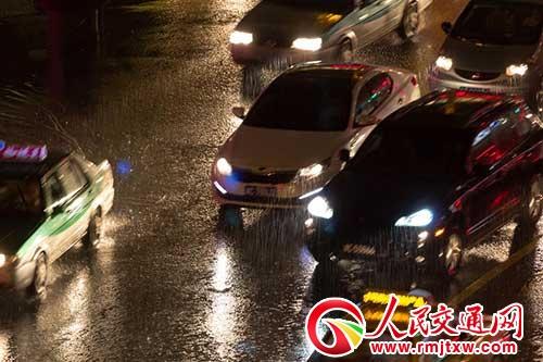 《人民交通》杂志社提醒——多雨天气出行请注意安全!