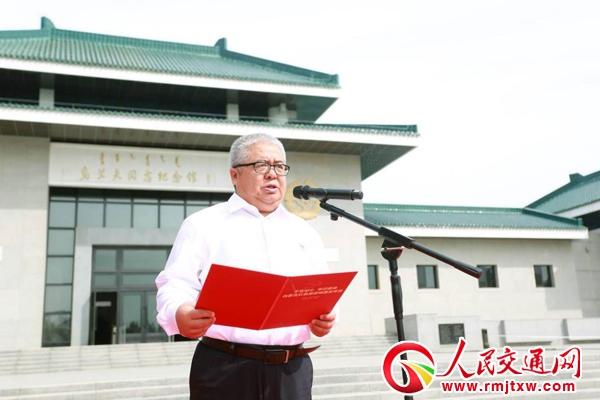 内蒙古自治区红色旅游线路发布会在乌兰夫同志纪念馆举行