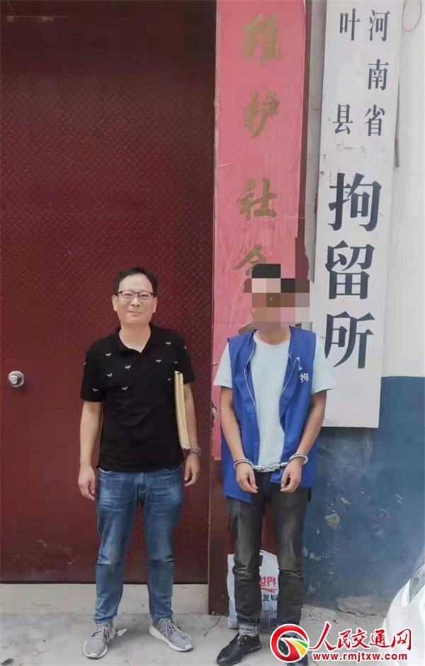 河南叶县:悬赏公告促现身 拒不履行遭自诉
