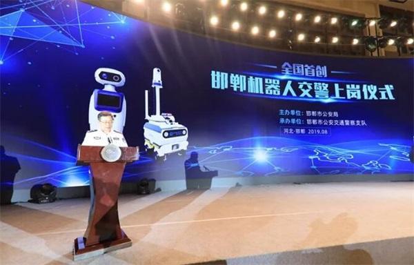 全国首创 河北邯郸机器人交警今起上街24小时执勤
