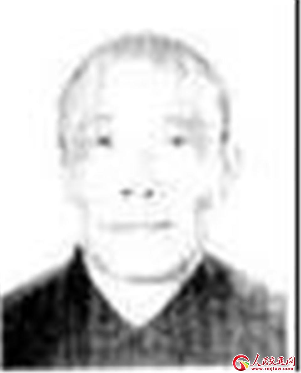 山西省晋城市城区人民法院悬赏公告