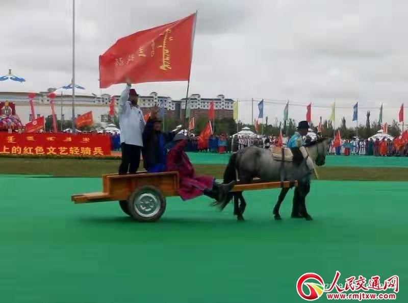 第八届内蒙古自治区乌兰牧骑艺术节