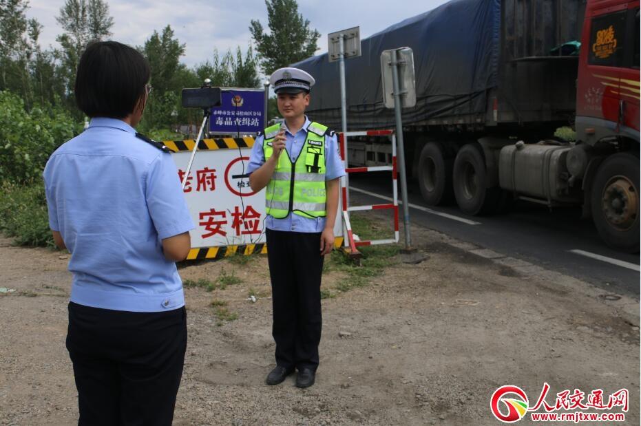 赤峰交警通过《今日头条》直播老府进京检查站安保勤务