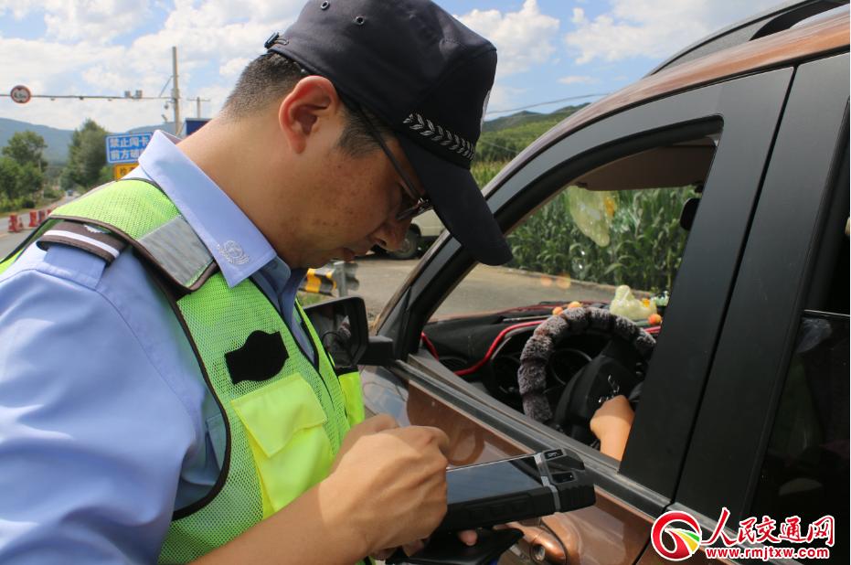 赤峰松山:老府进京检查站圆满完成北戴河暑期安保任务