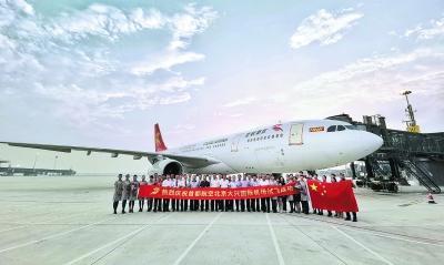 北京大兴机场昨日第二次试飞 多家航空公司将逐步转场