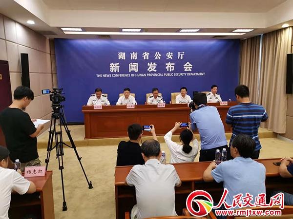 【重磅】湖南省全面加强电动车管理 必须上牌上路行驶