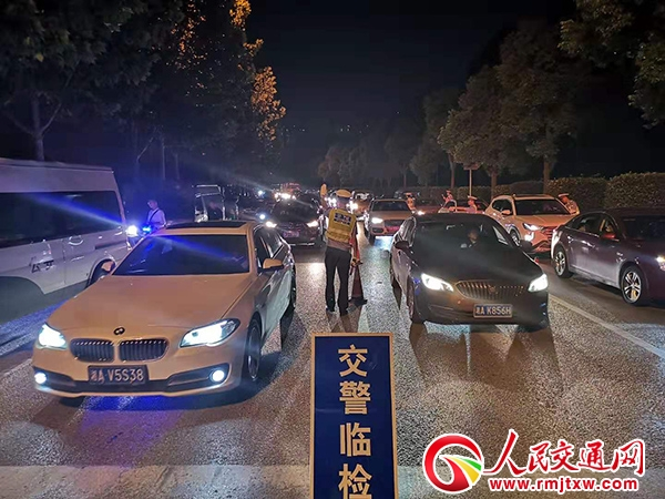 【忠诚保大庆】湖南交警高压态势打击交通违法 一日查处20660起