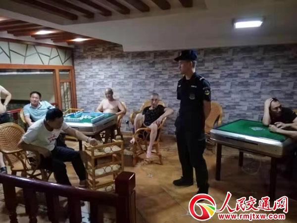 """澧县警方连捣五个地下""""六合彩""""窝点,抓获主要涉嫌人员68名"""