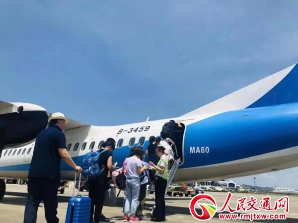 暑运圆满收官 湖南各机场运送旅客651.7万人次