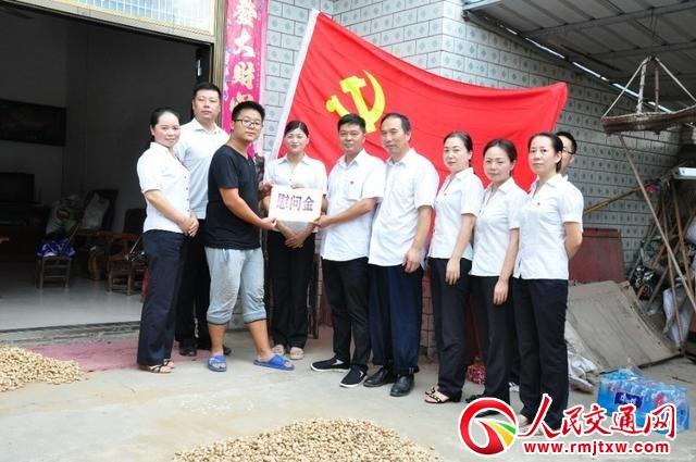 黄黄高速管理处麻城东党支部党团携手助贫困学子圆梦