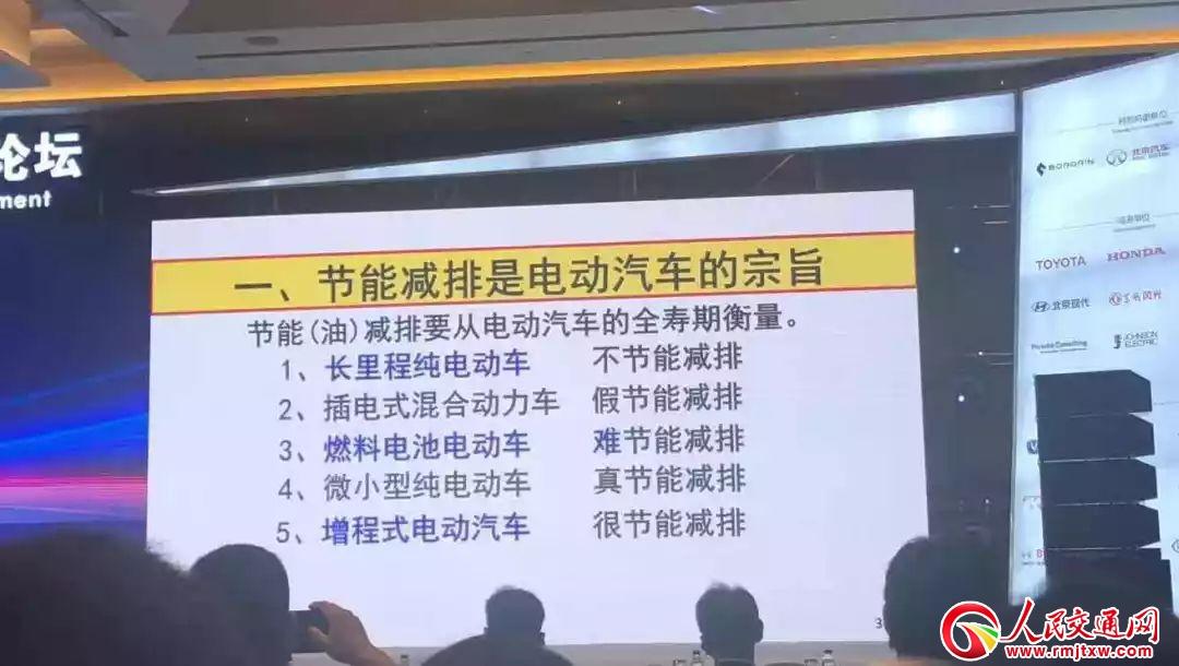 中国工程院院士:长续航新能源车假节能,起火直接原因是三元锂电池