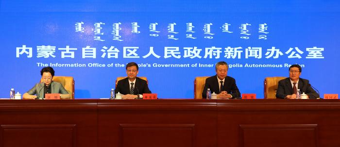 自治区政府新闻办召开庆祝新中国成立70周年通辽市专场新闻发布会