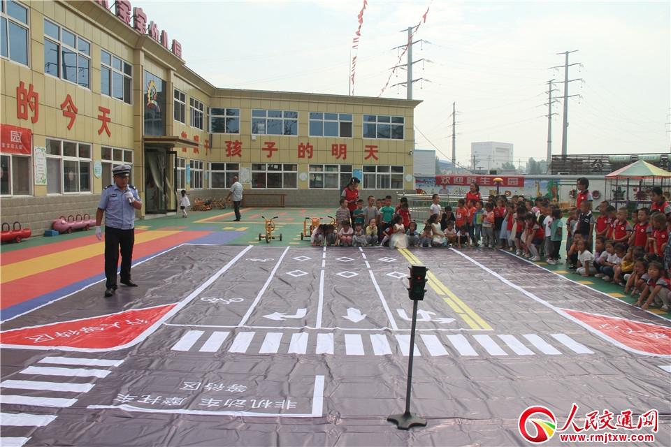 晋城:开学第一课 马路进校园