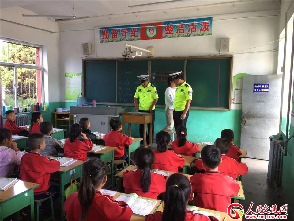 吕梁方山交警开学第一课 交通安全不错过