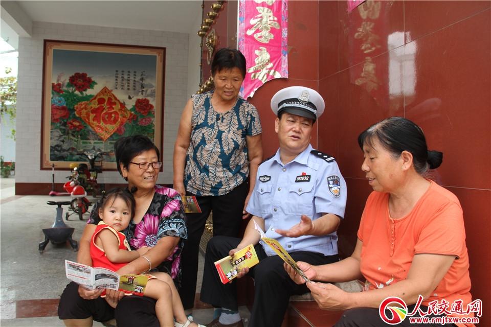 运城永济:农村普法讲安全 提升防线树新风