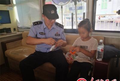 陕西榆林:7岁小女孩的回家路