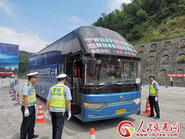 【忠诚保大庆】湖南永州交警与外省交警联合开展中南片区第三轮整治行动