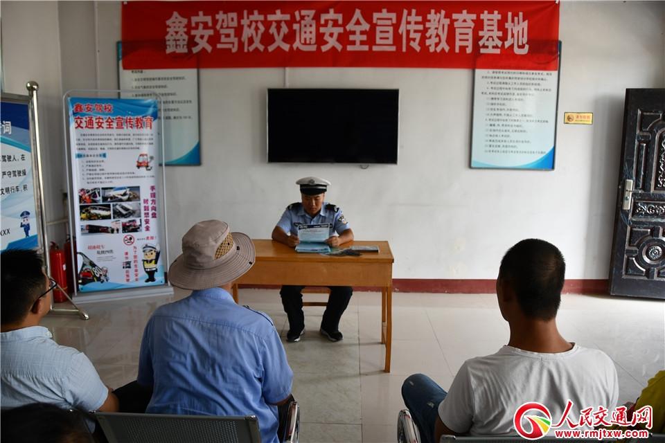 """运城夏县公安交警—— 开展""""五个一""""进驾校活动"""