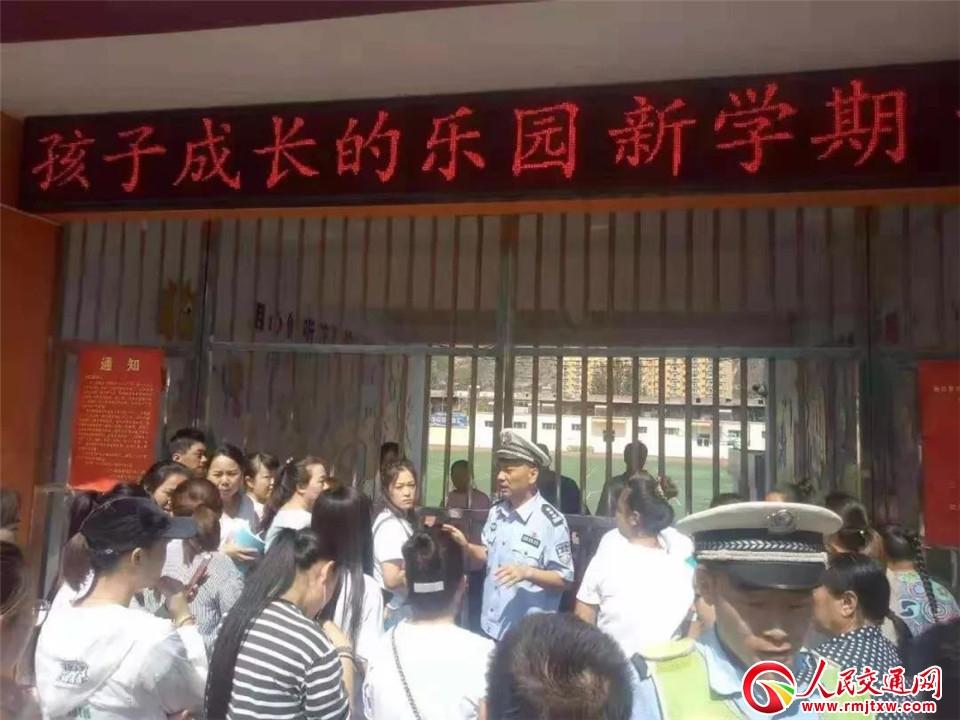 临汾大宁:开学季 交警持续开展校园宣传工作 交通安全不缺席