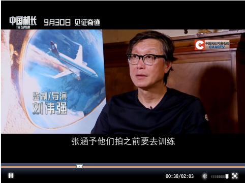 """《中国机长》特辑揭秘训练细节:""""请让我再摔一次"""""""