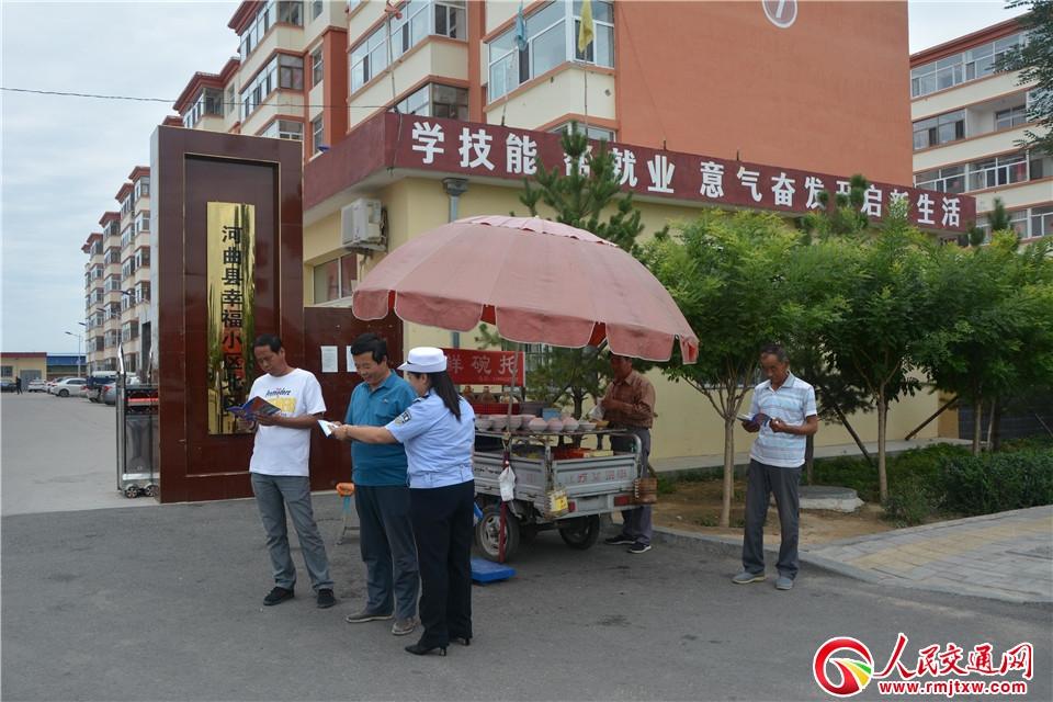 忻州河曲交警交通安全宣传 走进易地扶贫搬迁安置点—幸福小区