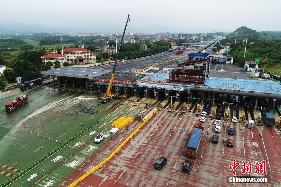 江西最大省界收费站开始拆除