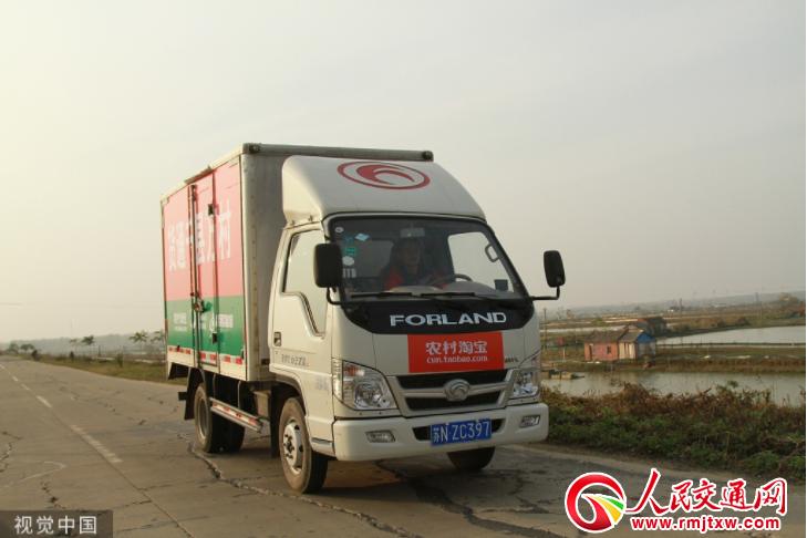 两部门印发《网络平台道路货物运输经营管理暂行办法》