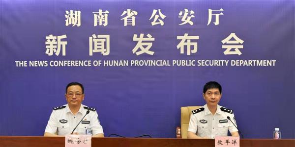 """湖南公安开展""""云剑""""行动,抓获在逃人员4393名"""